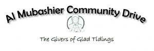 Al Mubashier Community Drive