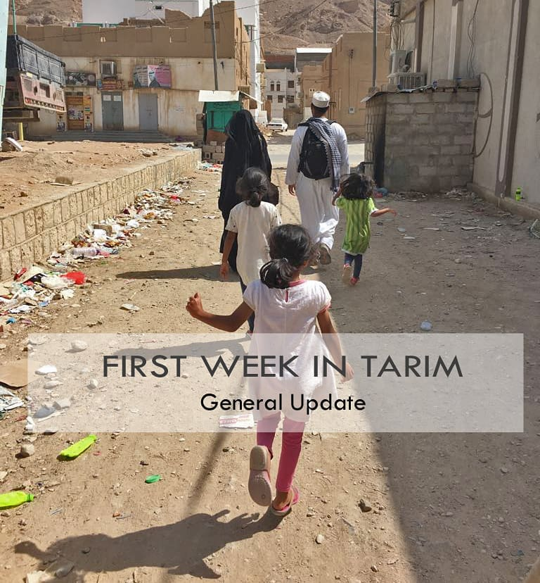 Dowra Reflections 2: First Week in Tarim