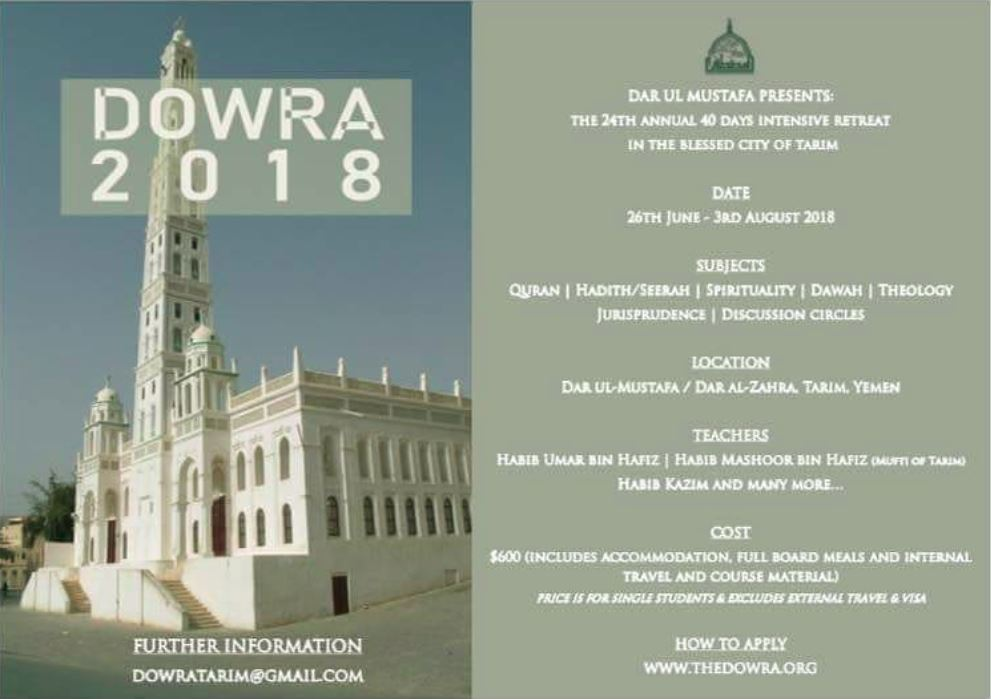 The Dowra 2018