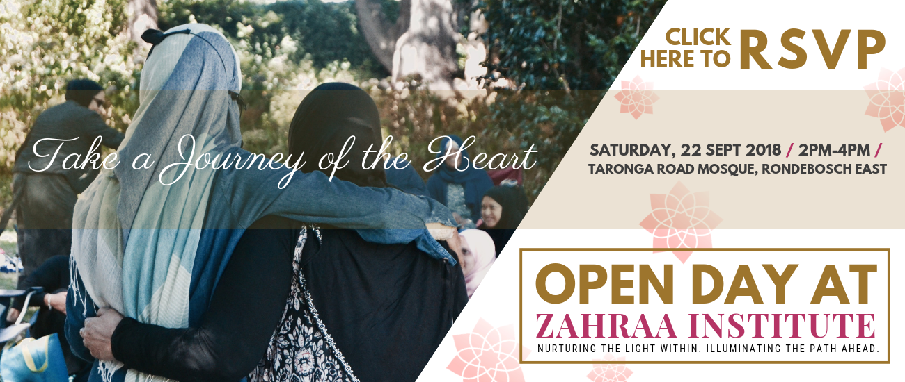 RSVP for Zahraa Institute's 2018 Open Day