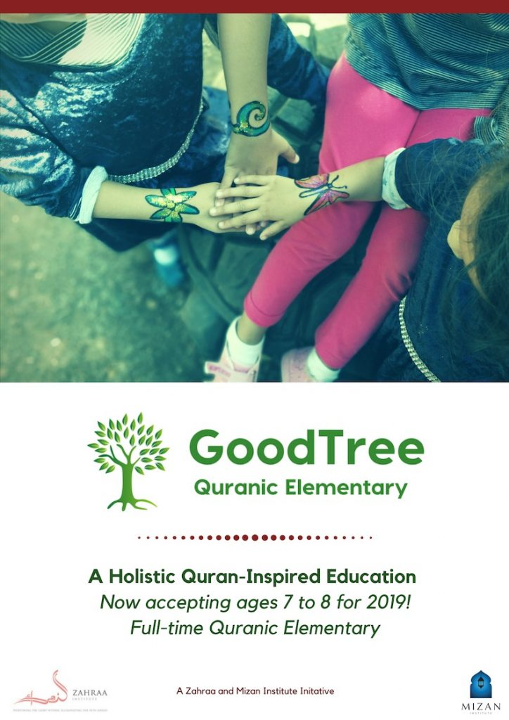 Good Tree Elementary