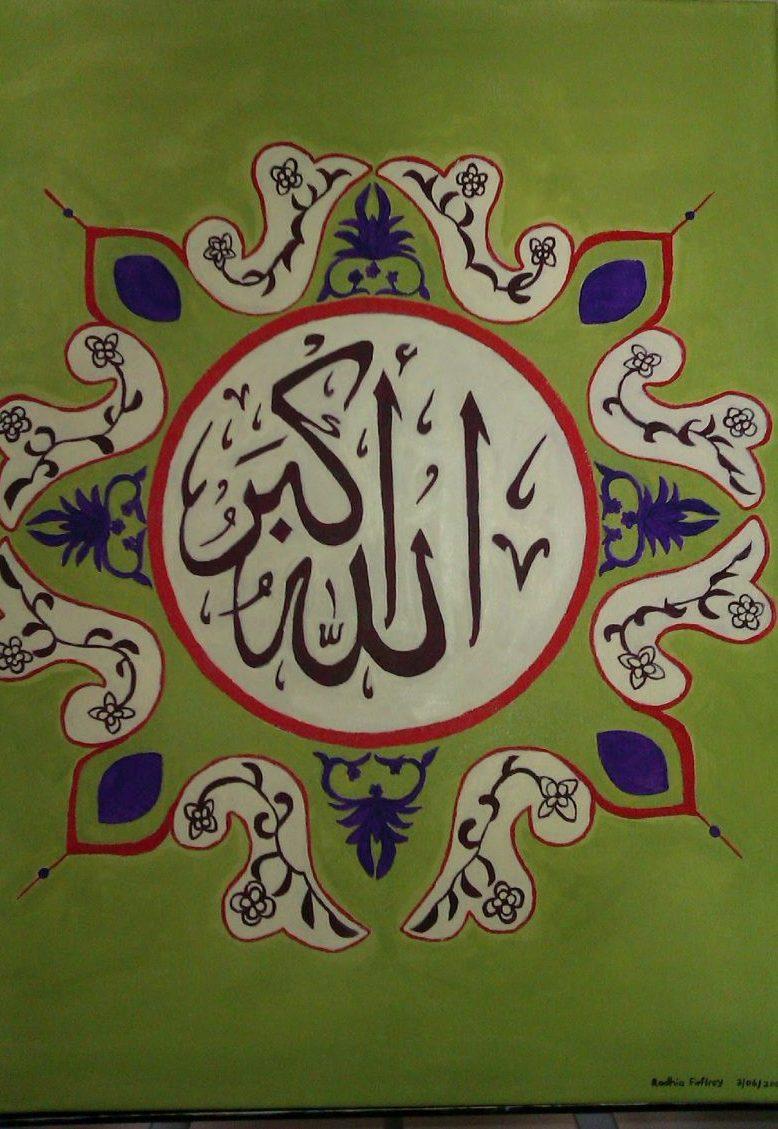 Allah-Hu -Akbar | 2012 | Acrylic painting canvas | (18/24 Inch) | 460×610mm | R700