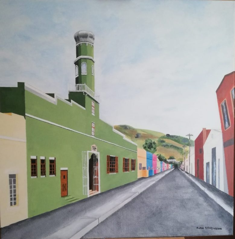 Auwal Masjid | 2016 | | Acrylic painting canvas | (35/35 Inch) | 910×910mm | R 3800