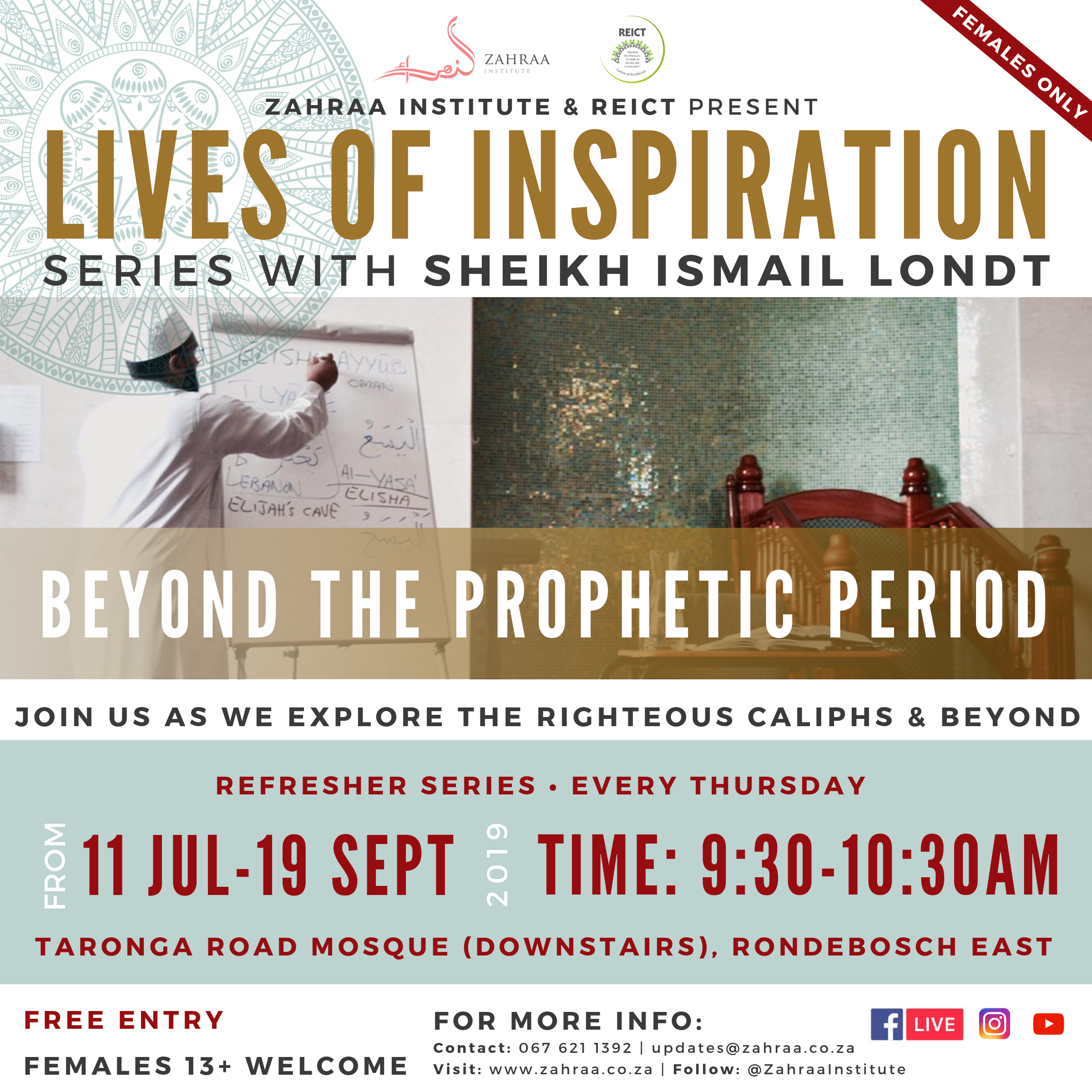 Lives of Inspiration Series - Beyond the Prophetic Period with Sheikh Ismail Londt